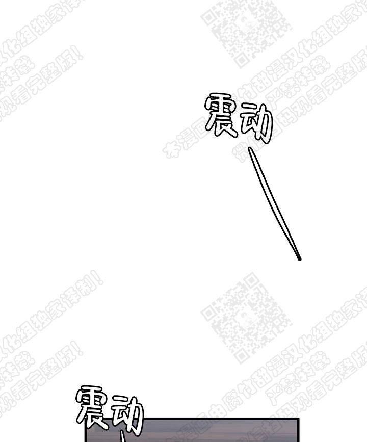 《沉迷于社长》韩漫更新,第一话免费在线看&全本全集资源