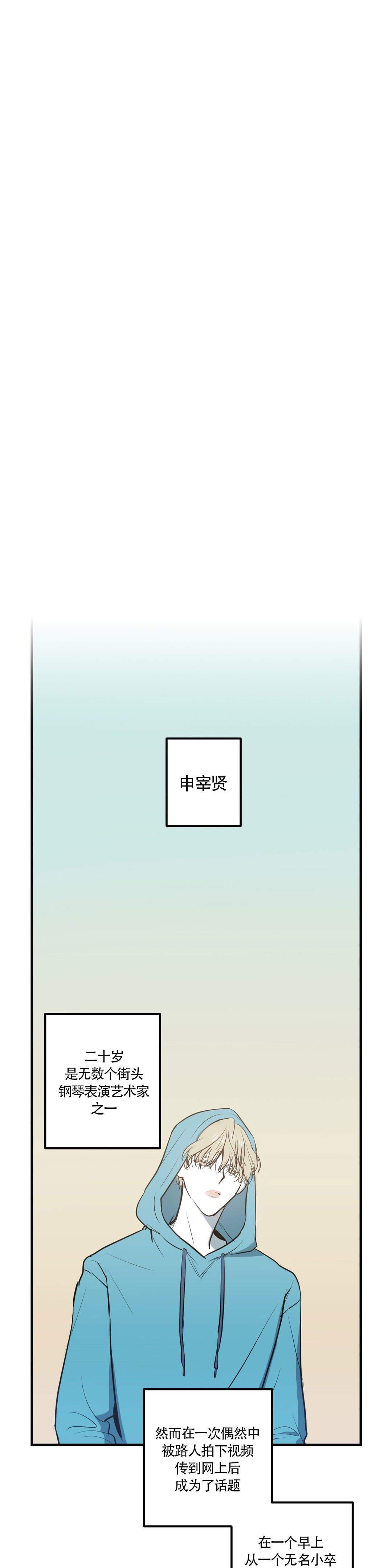 《复合的躯体》韩漫更新,第三话在线免费阅读&全本全集资源