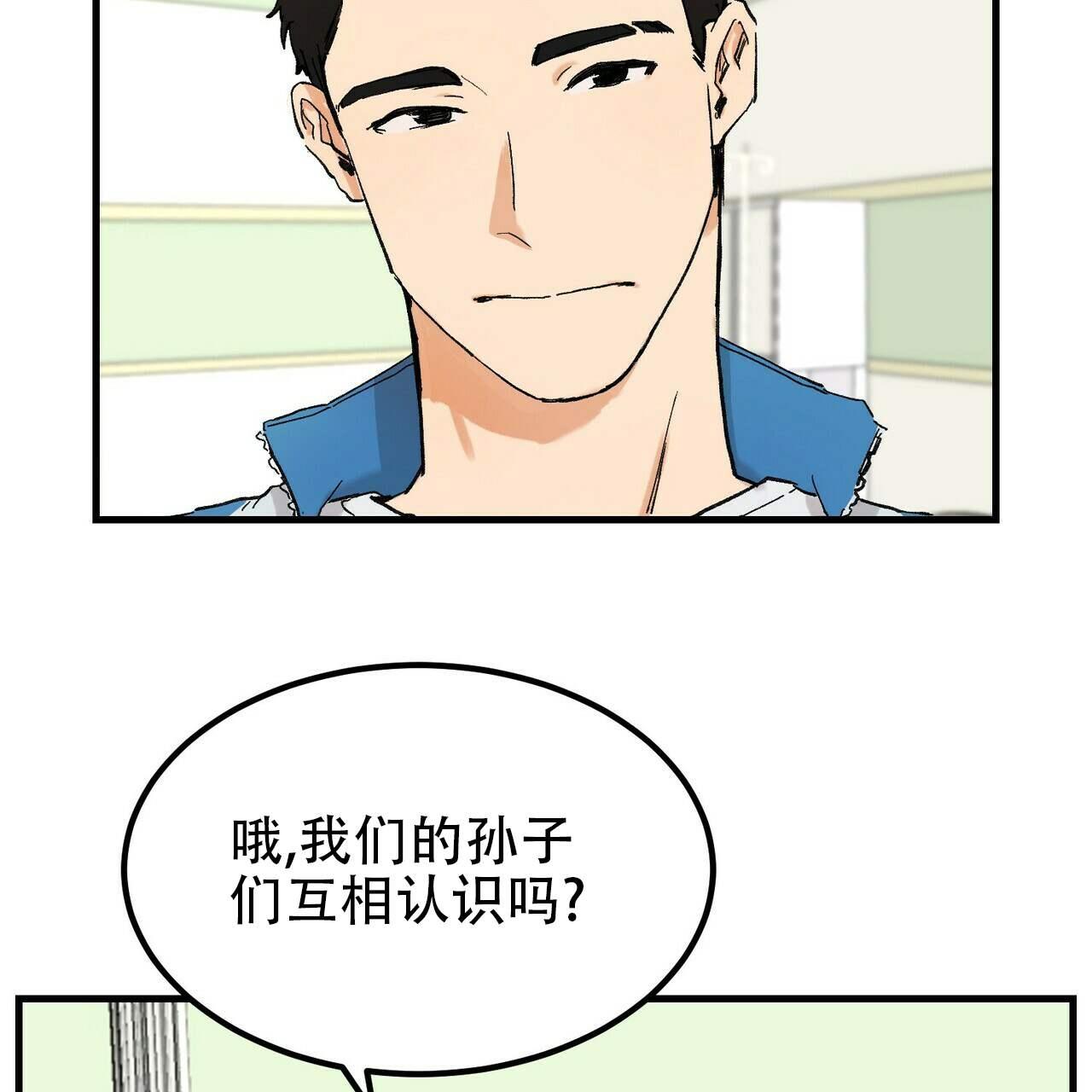"""韩漫《青春的终极爱情》""""哥哥,我们不能再交往了吗?"""""""