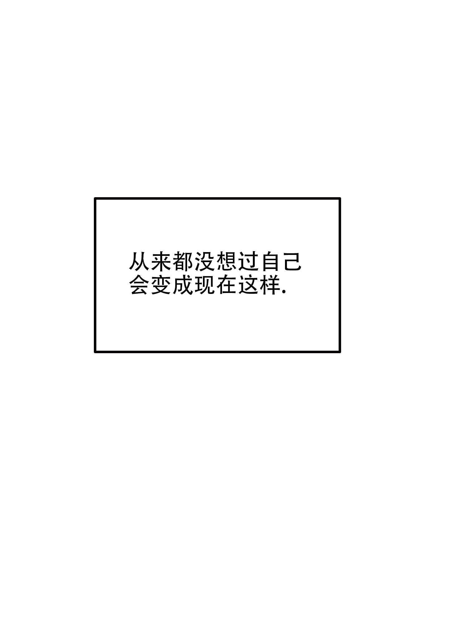 """韩漫《青春礼赞》被骗身无分文后,住进了披着羊皮的""""老虎""""家"""