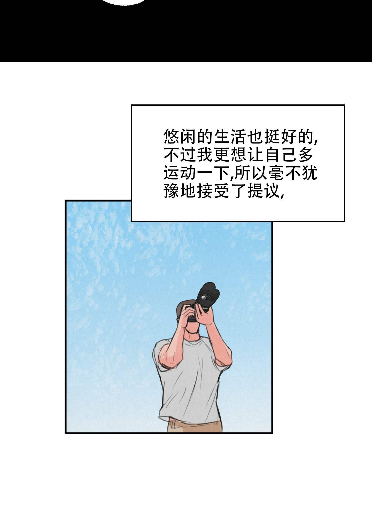 韩漫《狩猎游戏》摄影师受x草原猎豹攻