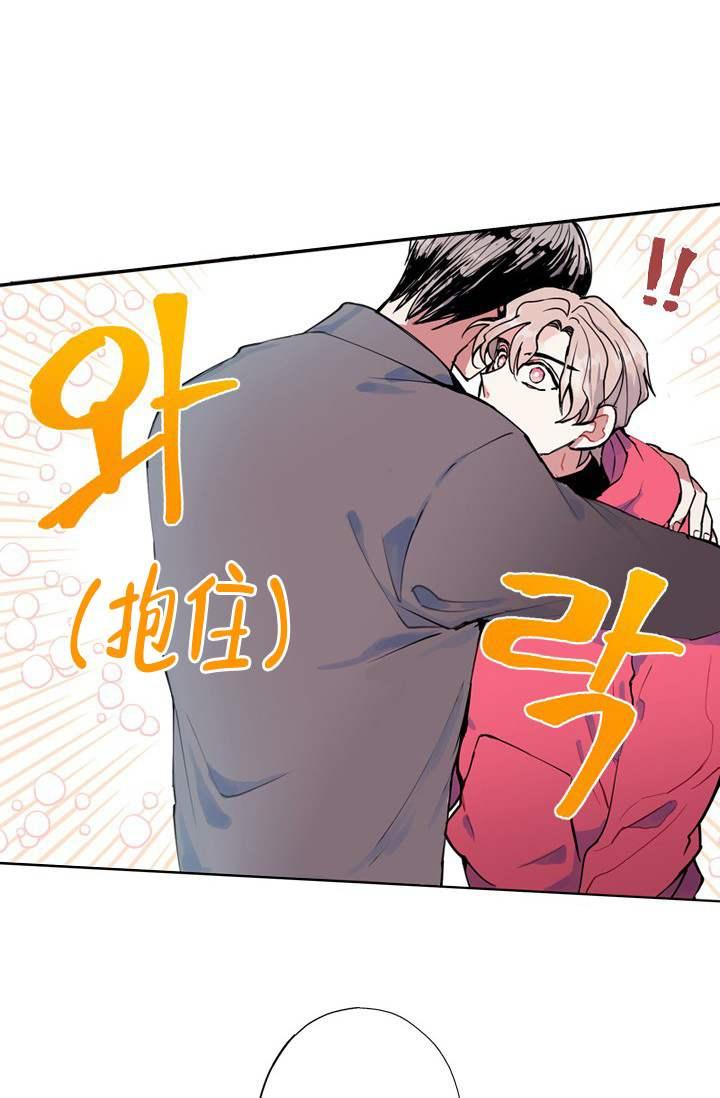 韩漫《有看到蓝色之国吗》顶流变成鬼后说爱我?
