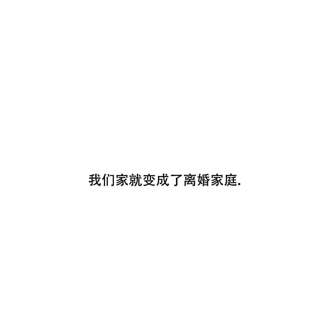 韩漫《我的男神》今天也是想要男神投喂的一天~
