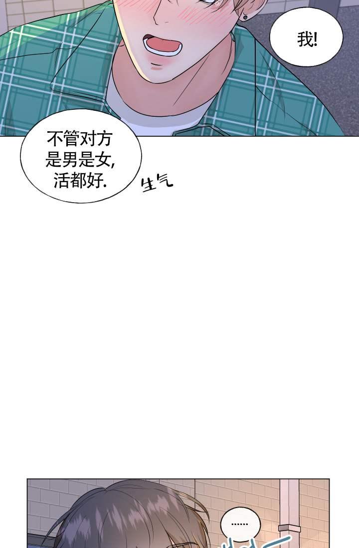 韩漫《绝世情人》欲擒故纵腹黑年下·攻x表面老手实际小菜鸡·受,职场恋爱真好玩!