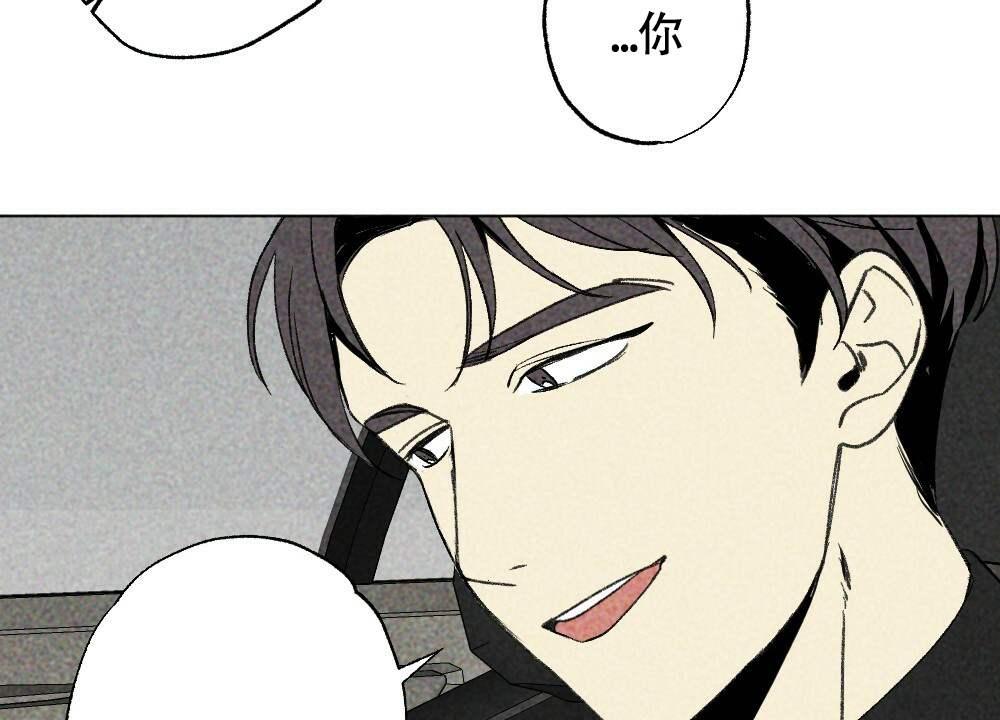 韩漫《恋爱记》  只要能和哥哥在一起,做什么都愿意