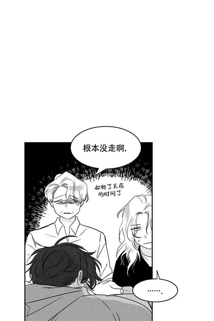 韩漫《取向百分百》年轻帅气的直行年下男 x 束手无策的吸血鬼