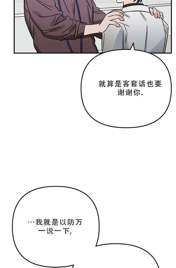 韩漫《又见天堂》演员x演员,娱乐圈丑闻