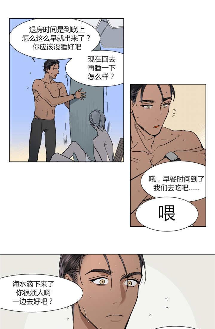 韩漫《私人绯闻》可爱是不分男女的哦~~