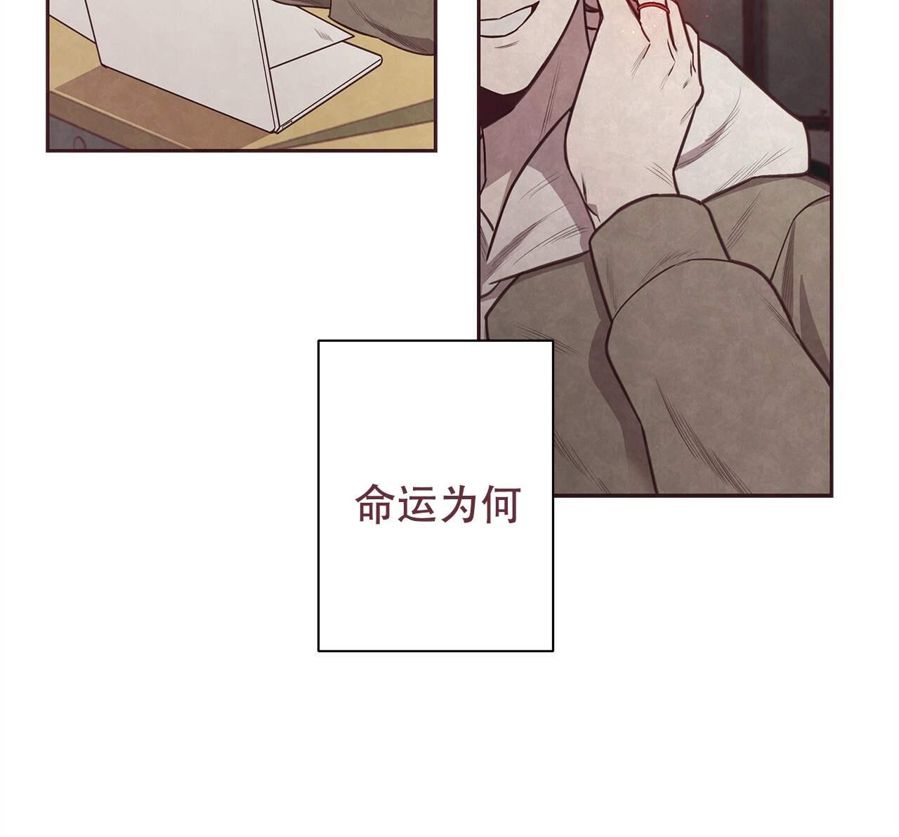韩漫《命运的指环》禁欲系美攻,醉后猛扑!