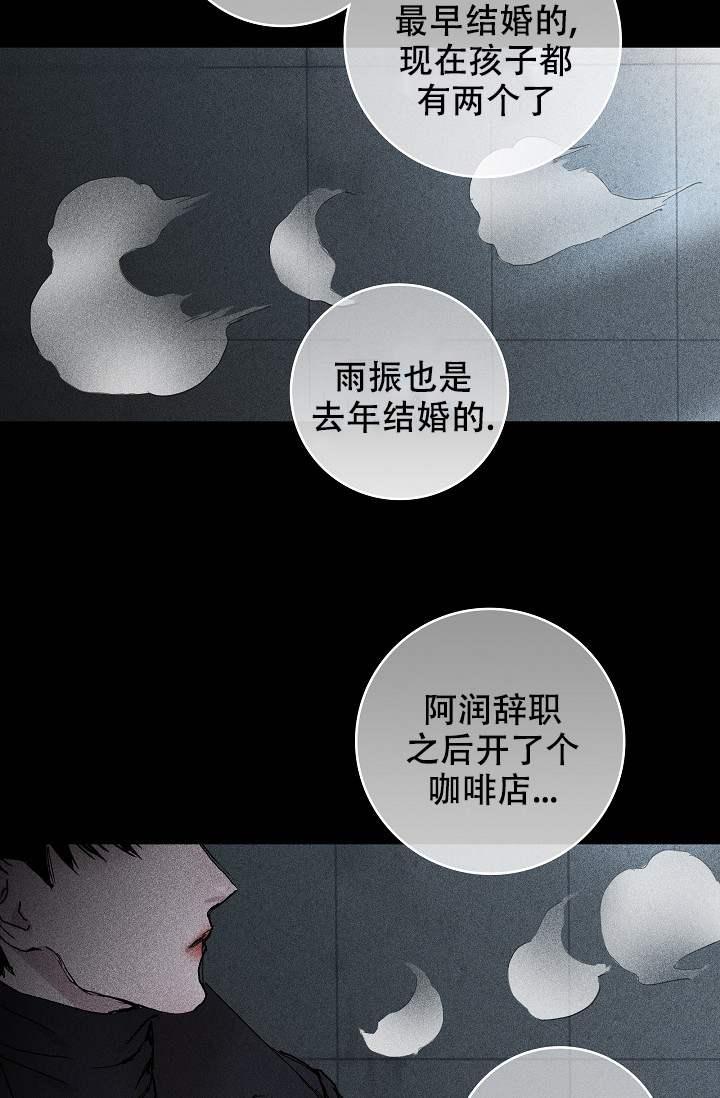 韩漫《已婚男》  顶级诱0,身段太妖娆!