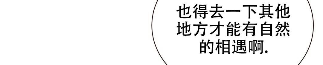 韩漫《脱单大作战》  扮猪吃老虎,霸总原来是恋爱小白?!