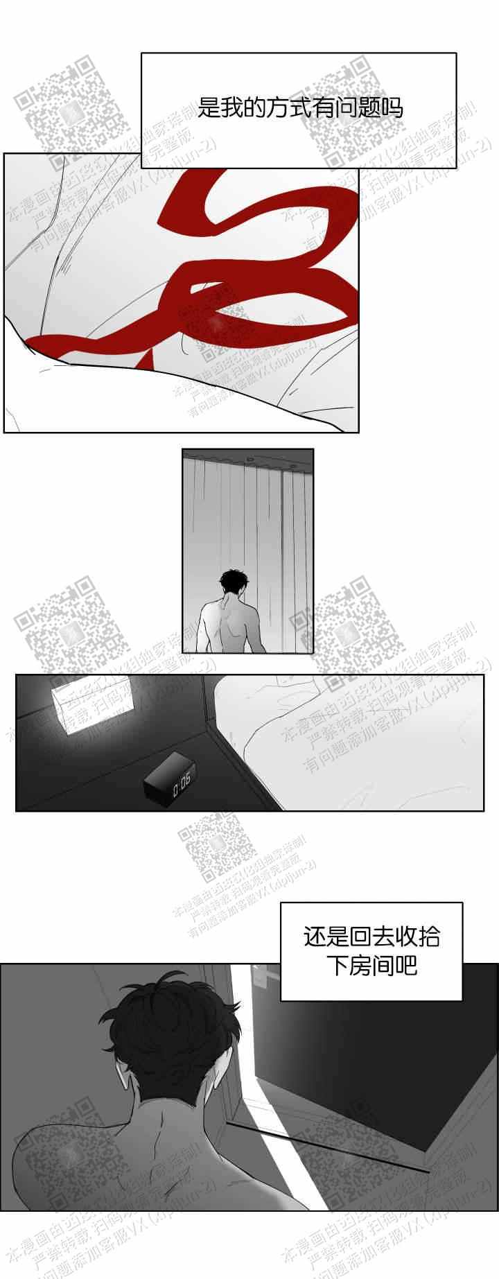 韩漫《赤色领域》  独特xp,给我你的手~