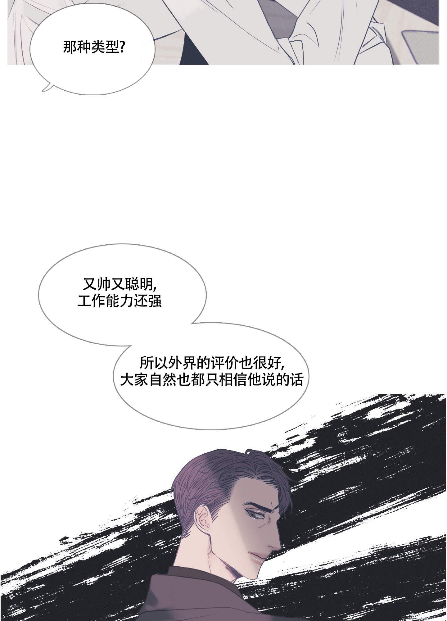 韩漫《异界关系》超H的录像play,边拍边动