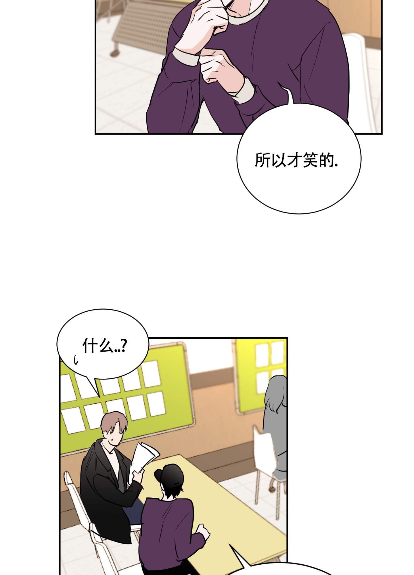"""韩漫《致我的少年》""""前辈,这样能让你开心的话,我愿意一百次"""""""
