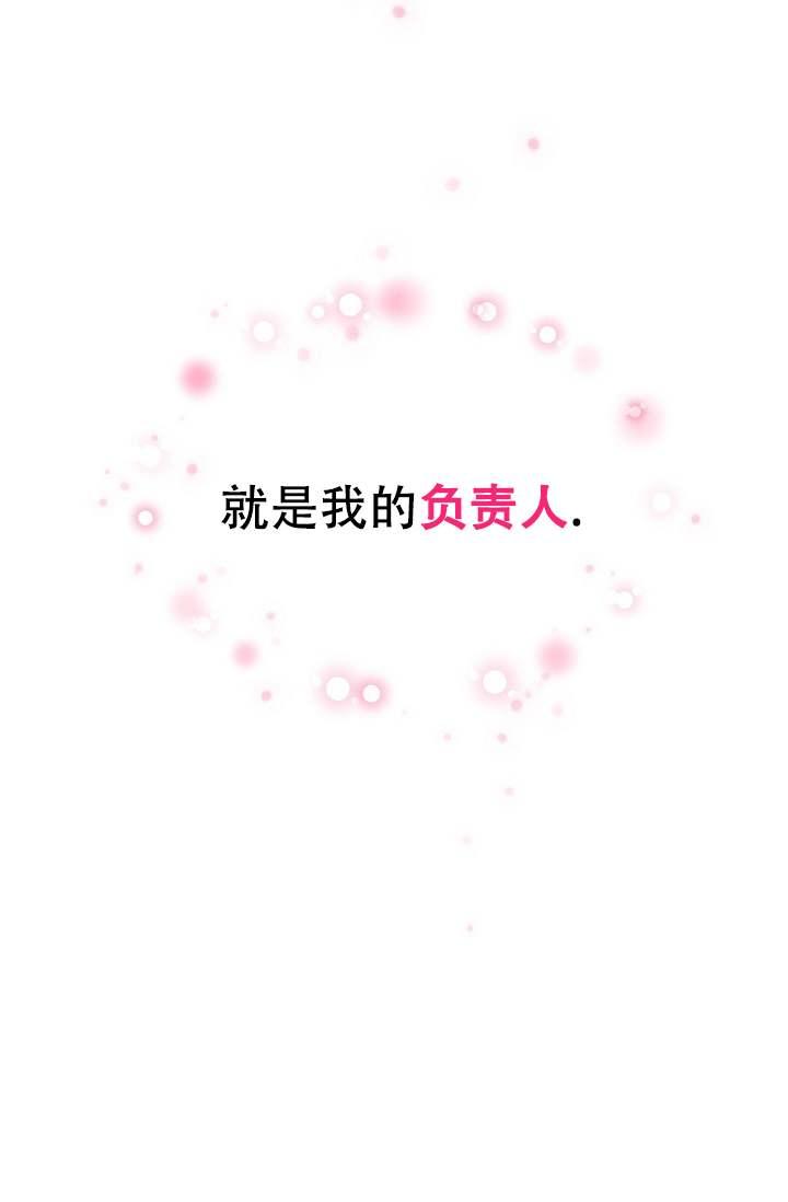 韩漫《最后期限》钓系小0太诱人,乖躺任造~